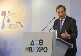 Antonis Samaras premierul Greciei