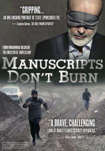 manuscripts_dont_burn2