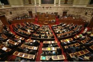 parliamentinside_390_0109