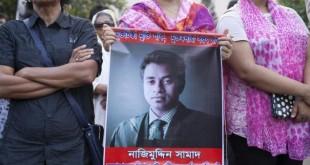 Proteste violente au izbucnit în Bangladesh după ce tânărul Nazimuddin Sanad, un student la drept, a fost asasinat cu macete de extremiști islamiști după ce acesta a criticat islamul pe pagina sa de Facebook.