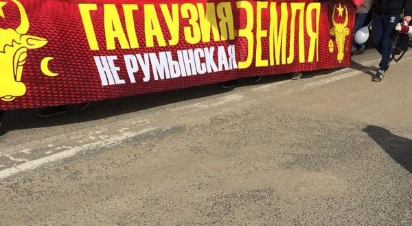 Adunarea Populară a Găgăuziei a adoptat sîmbătă, 2 aprilie, în cadrul unei ședințe speciale, o rezoluție cu privire la statalitatea, independența și statutul de neutralitate al Republicii Moldova. Foto: Twitter @Gagauzinfomd