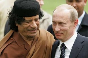Fostul dictator libian Muammar Gaddafi și președintele rus Vladimir Putin se numără printre liderii de stat care au fost demascați de scurgerea a 11 milioane de documente ale firmei Mossack Fonseca prin care politicienii au folosit tertipuri financiare pentru delapidarea și spălarea fondurilor publice