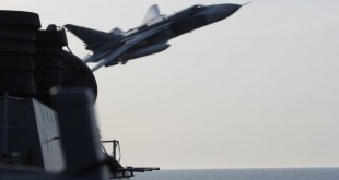 """Două avioane rusești au survolat un distrugător american aflat în Marea Baltică, folosind manevre """"provocatoare și periculoase"""", potrvit comandantului navei americane, care a descris manevrele drept """"un atac simulat"""". Foto: US Navy"""