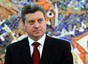 macedonia presedinte gjorge ivanov