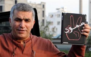 bahrain nabel rajaab activist arestat