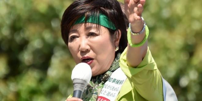 japonia yuriko koike guvernator tokyo