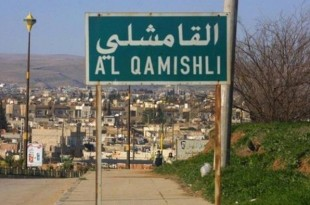 siria atentat qamishli