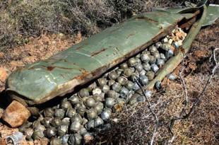 siria bombe cu fragmentare