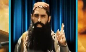 umar narai pakistan