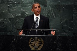 sua obama summit onu refugiati