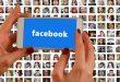 facebook reclame discriminatorii interzise