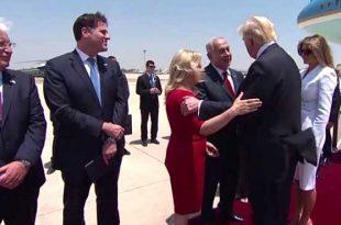 sua israel pace palestina vizita trump netanyahu